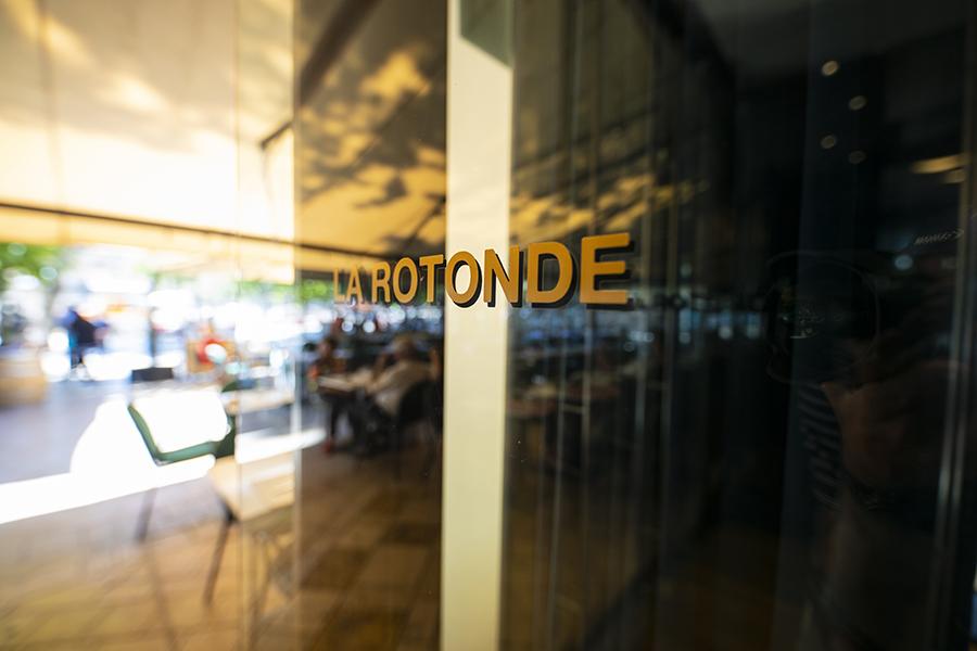 Entrée du restaurant - La Rotonde - Restaurant Aix-en-Provence
